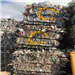 PET Bottle Scrap @ $260 USDMT