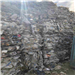 Supplying HDPE Milk Bottle Scrap @ $ 560 USD