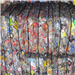 Baled PET Bottle Scrap 500 MT for Sale