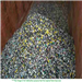 Mixed Color and Unwashed HDPE Drums Regrind 17 MT for Sale in Big Bags