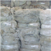 Post Consumer LDPE Film 98/2 Scrap 60 MT for Sale
