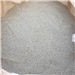 Crown-SO-138 - Dated on 02-June-2019 - PVC Insulation Powder for Sale