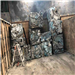 20 MT Aluminum Talk Radiators Scrap for Sale