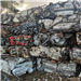 Selling 500 Tons Car Body Scrap in Bales