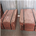 5000 Tons Copper Cathode Scrap Available for Sale at 4400 USD
