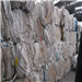 Selling PP Big Bags Scrap 60 MT per Month