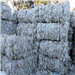 300 Tons HDPE Milk Bottles Scrap Available for Sale