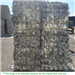 Aluminium Sheet Foil Scrap in Bales for Sale