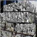 2000 MT Aluminium Extrusion Scrap 6063 for Sale