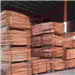 Offering 3000 MT Copper Cathode Scrap