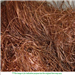 Supplying Copper Millberry Scrap Regularly