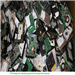 Huge Quantity E Waste Scrap Available for Sale