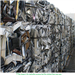 Aluminium 6063 Extrusion Scrap for Sale