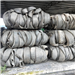 Monthly Supply: 5000 Tons Baled Tyre Scrap @ 50 USD