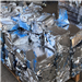 20 MT Aluminium Sheet Scrap in Bales Available for Sale