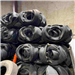 Supplying 200 Tons of Tyre Scrap in Bales @ 75 USD