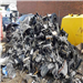 50 MT Aluminium Radiator Scrap Available for Sale