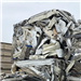 Monthly Supply: 1000 Tons Aluminium 6063 Scrap