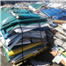 Looking to Export 100 Tons PVC Scrap (All Kinds)