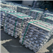 Supplying 300 Tons Aluminium Alloy Ingot @ 1550 USD