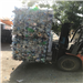 Offering 1000 MT PET Bottle Scrap in Bales @ 360 $