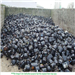 Regular Supply: 5000 Tons Compressor Spare Scrap