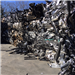Looking to Export 40000 Lbs RR3499A HDPE Cable Sheath Scrap with 23% Aluminum Insert