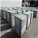 Monthly 10000 MT Aluminum Ingots for Sale