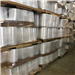 Supplying 940 MT LDPE Film in Rolls @ $700