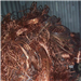 Supplying 500 MT Copper Millberry Scrap with 99.9% Purity