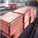 Supplying 500 MT Grade A Electrolytic Copper Cathode Scrap