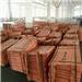 Supplying Copper Cathode Scrap Grade A 25000 MT per Month