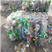 RR3166E 80000 lbs Clear/Green Soda PET Bottles Scrap in Bales on Weekly Sale