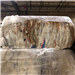 Exporting RR3954B 40000 lbs LDPE Scrap in Bales