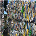 Interested in Supplying 40000 Lbs RR3954E Mixed Color HDPE Bottles Scrap in Bales