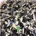 30000 Lbs RR3052C Shredded ABS Printer Scrap Available for Sale