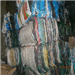 46 MT PET/PP Straps Scrap for Sale in Bales