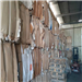 Immediate Sale: 150 Tons OCC Cardboard Scrap