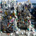 50 Tons HDPE-PP Bottles Scrap Post Consumer for Sale in Bales