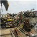 Supplying Steel Plate Scrap in Huge Quantity