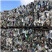 Offering 100 Tons PE/PP Scrap Sorting Fraction Bottles & Small Containers!