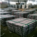 Aluminum Alloy Ingots ADC 12/AK5M2 1500 MT on Monthly Sale