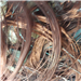 Looking to Supply Copper Wire Millberry Scrap