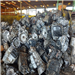 50000 Lbs Aluminum Transmission Scrap for Sale @ 10000 USD