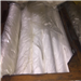 600 Tons LDPE Film Rolls Scrap in Bales for Sale