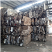 100 MT Stainless Steel Scrap 304 for Sale @ 1230$
