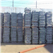 3500 Tons Aluminum Ingot for Sale @ 1400 USD