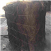 Tyre Wire Scrap 500 Tons for Sale @ 170 USD