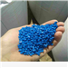 Recycled HDPE Blue Pellets 100 Tons for Sale