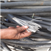 Aluminum Cable Scrap 3 MT for Sale